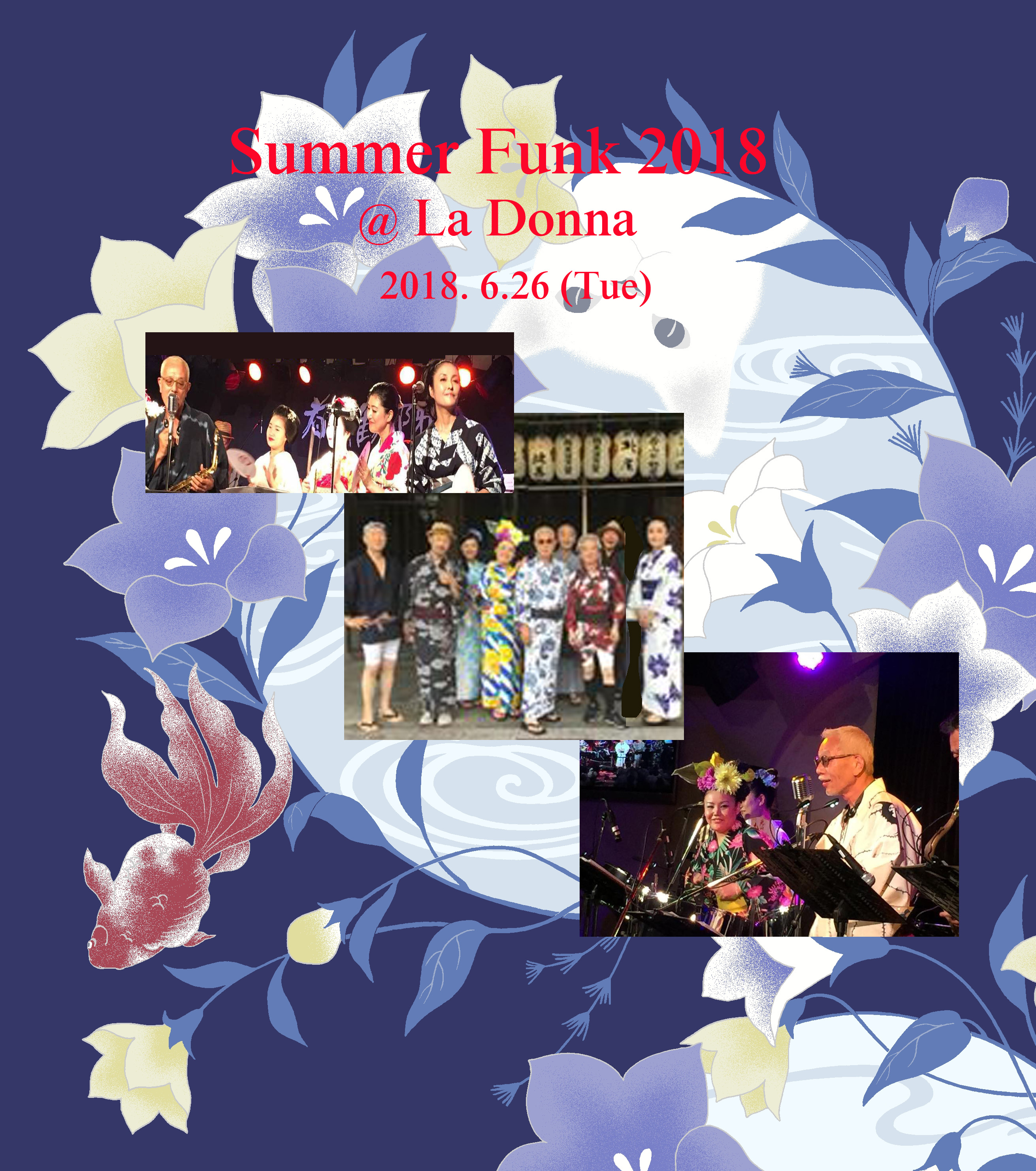 K-FUNK LIVE ♪Summer Funk 2018♪ Collaboration with 撫松庵