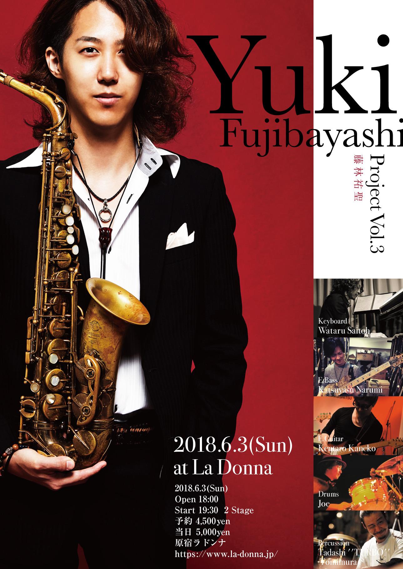 Yuki Fujibayashi Project Vol.3