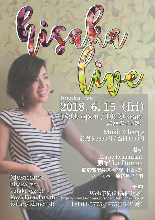 hisaka live