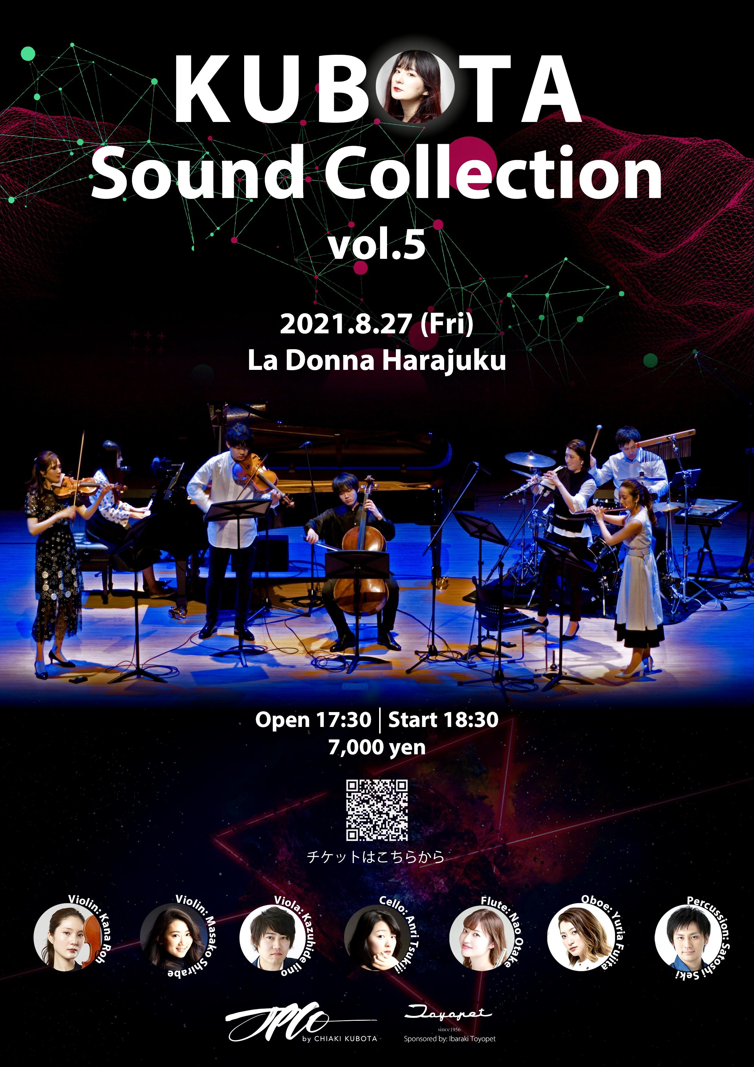 KUBOTA Sound Collection vol.5