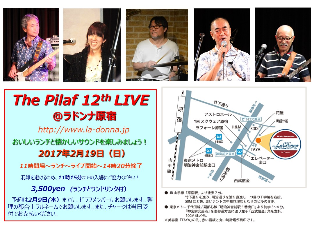 The Pilaf 12th LIVE @ラドンナ原宿