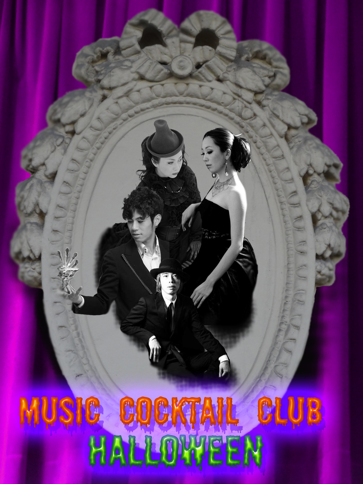 MUSIC COCKTAIL CLUB レシピ・ハロウィン