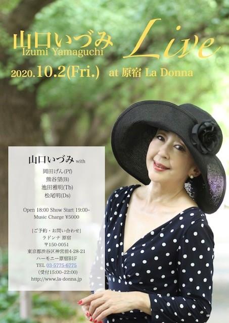山口いづみ  Special Live