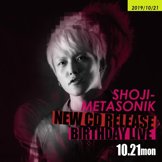 SHOJI-METASONIK NEW CD RELEASE BIRTHDAY LIVE