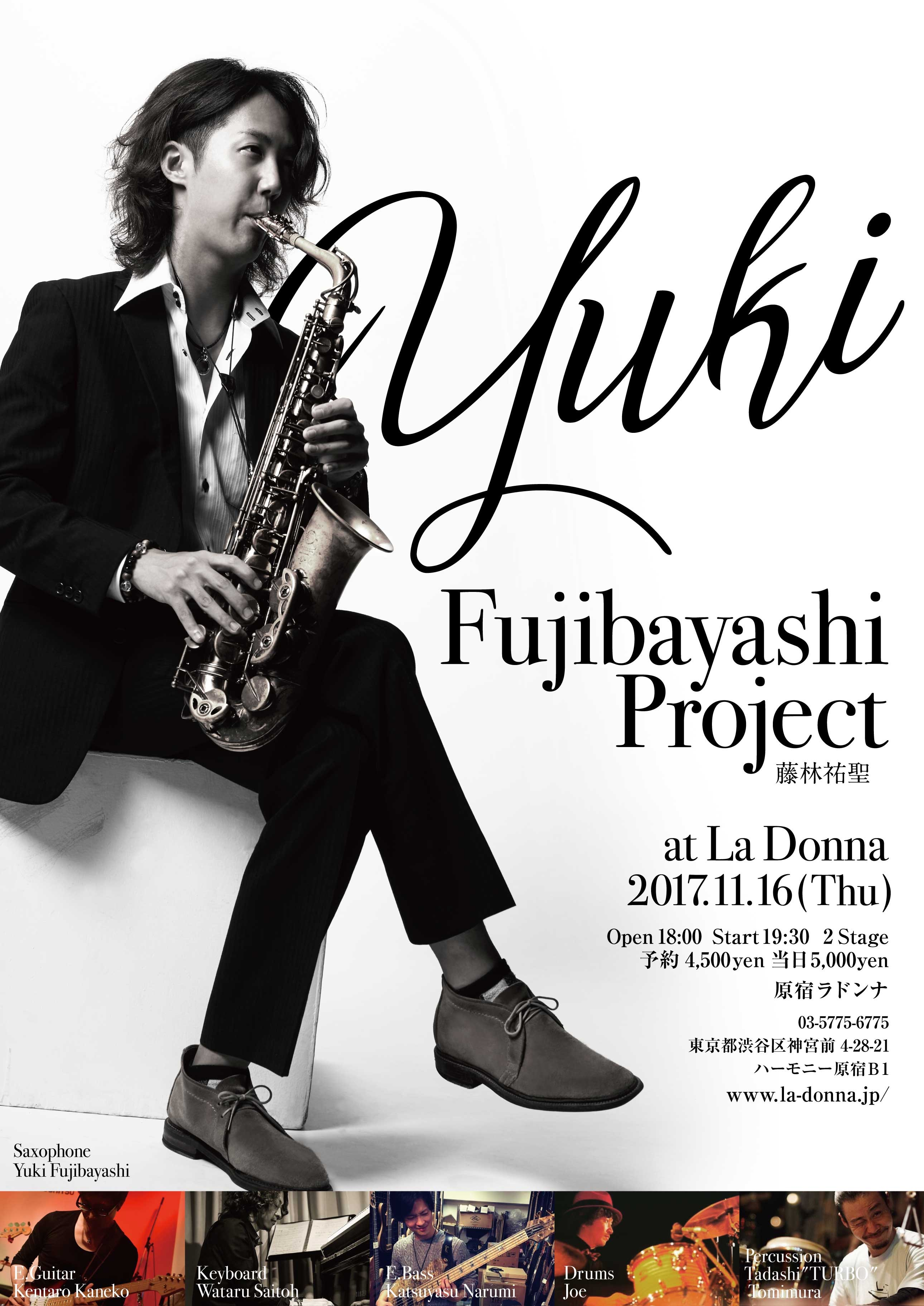 Yuki Fujibayashi Project