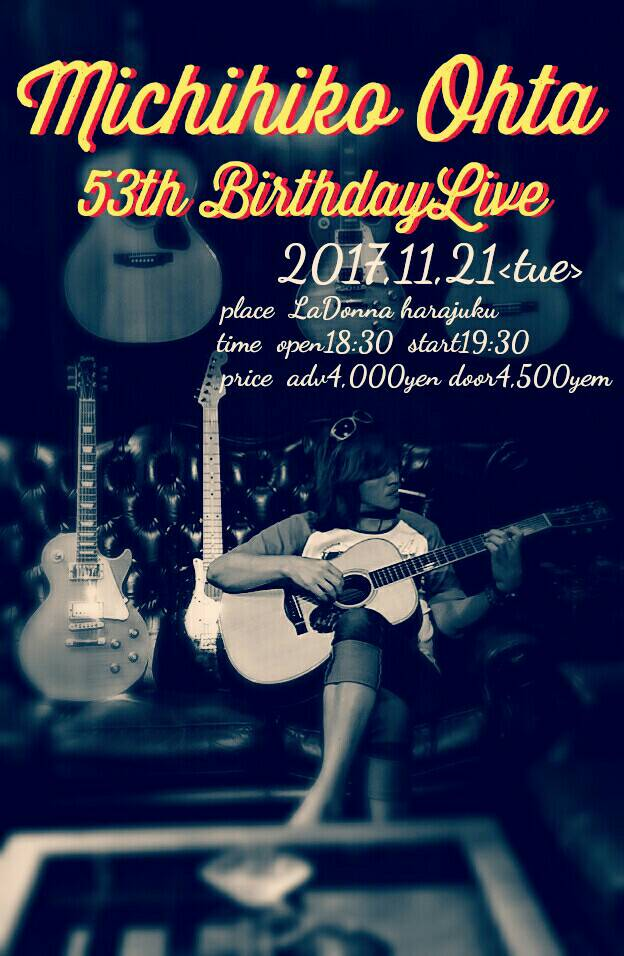Michihiko Ohta 53th Birthday Live