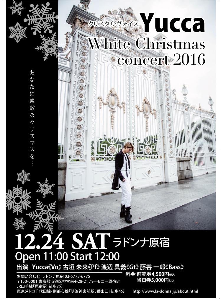 クリスタルヴォイス Yucca White Christmas concert 2016