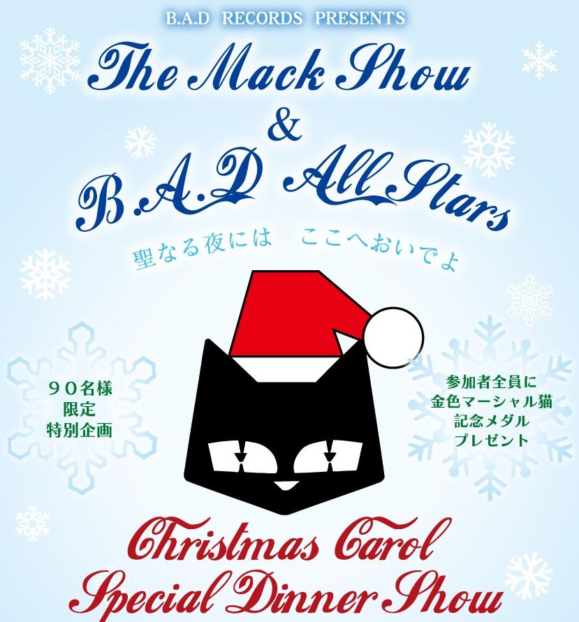 Christmas Carol Special Dinner Show
