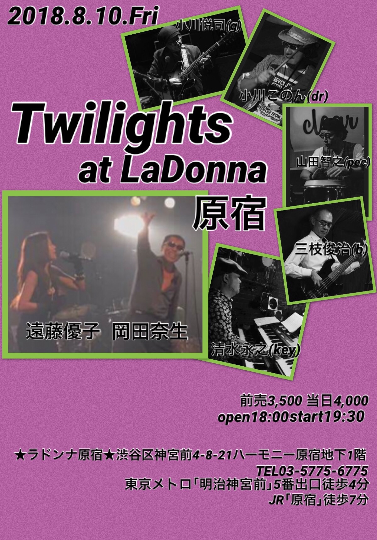 Twilights at LaDonna原宿