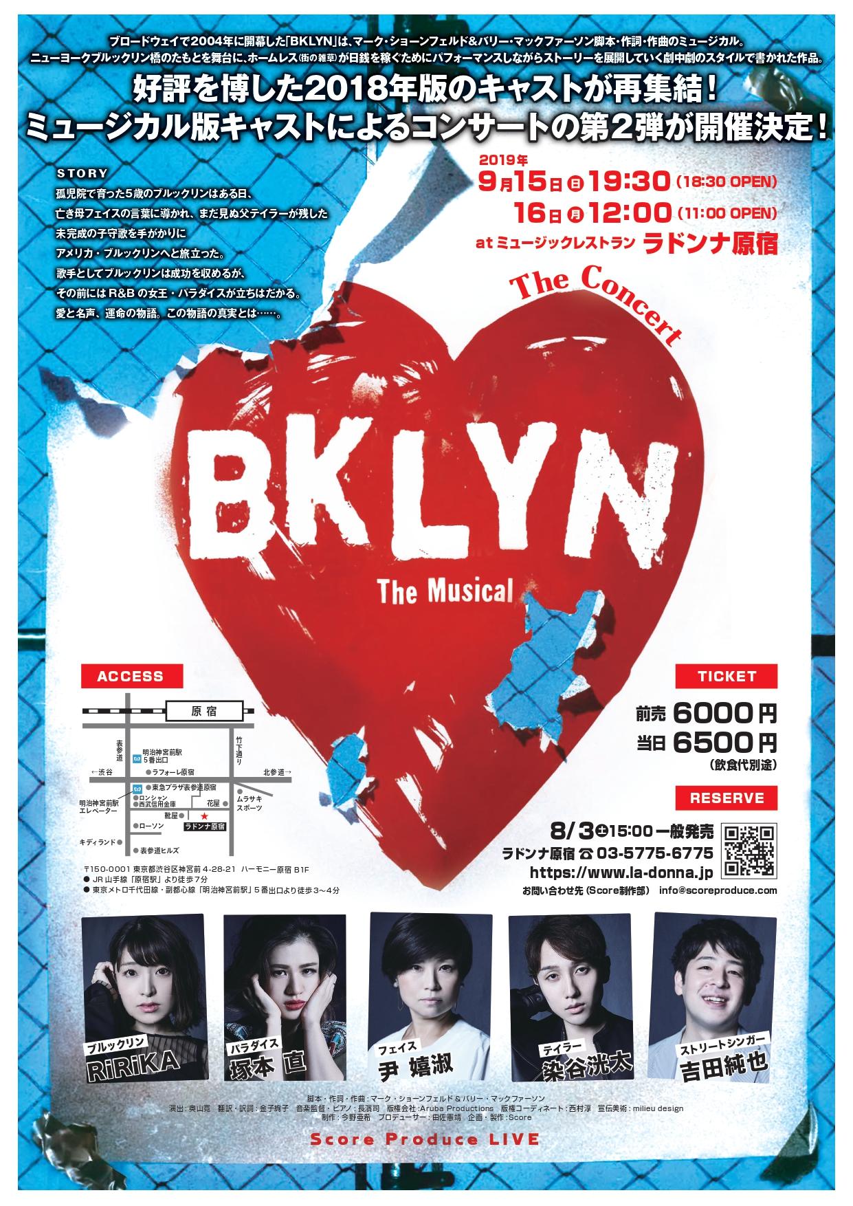 THE MUSICAL -BKLYN CONCERT