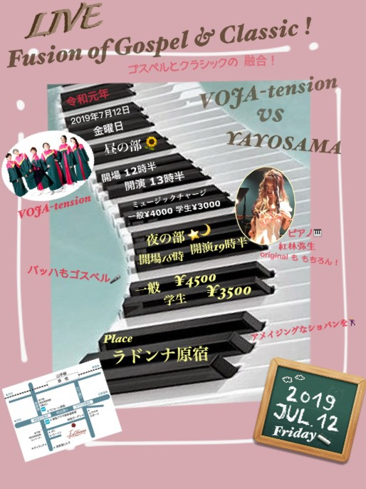 Fusion of Gospel & Classic! <br> VOJA-tension vs YAYOSAMA