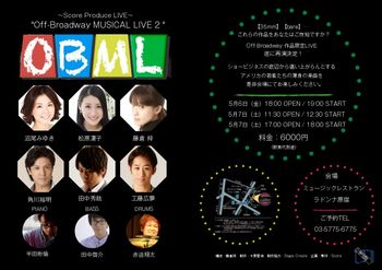 "Score Produce LIVE〜 ""Off-Broadway MUSICAL LIVE 2 """