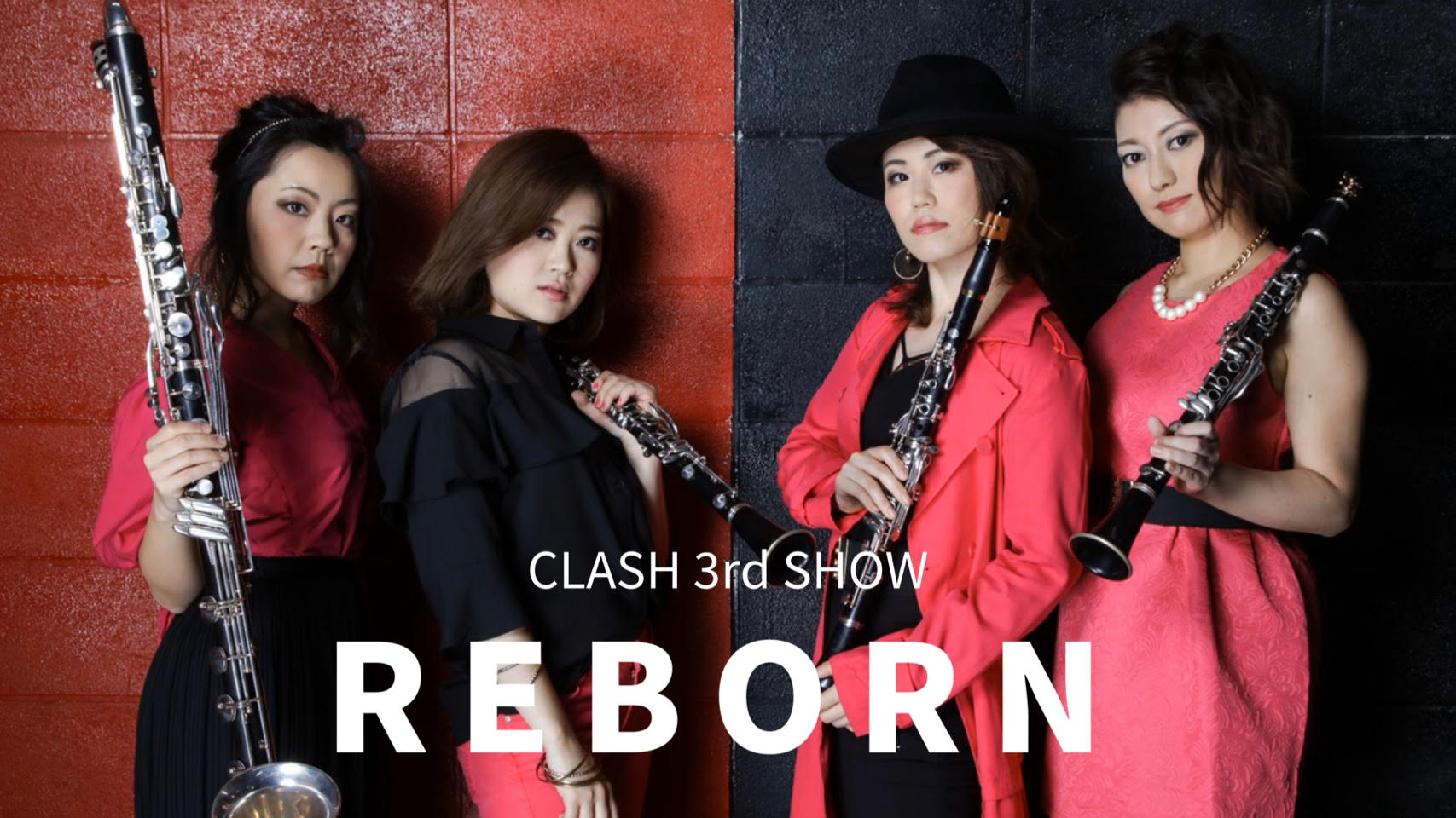 CLASH 3rd SHOW -REBORN- 【本公演は延期となりました。】