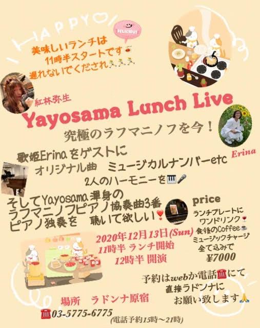 Yayosama Lunch Live