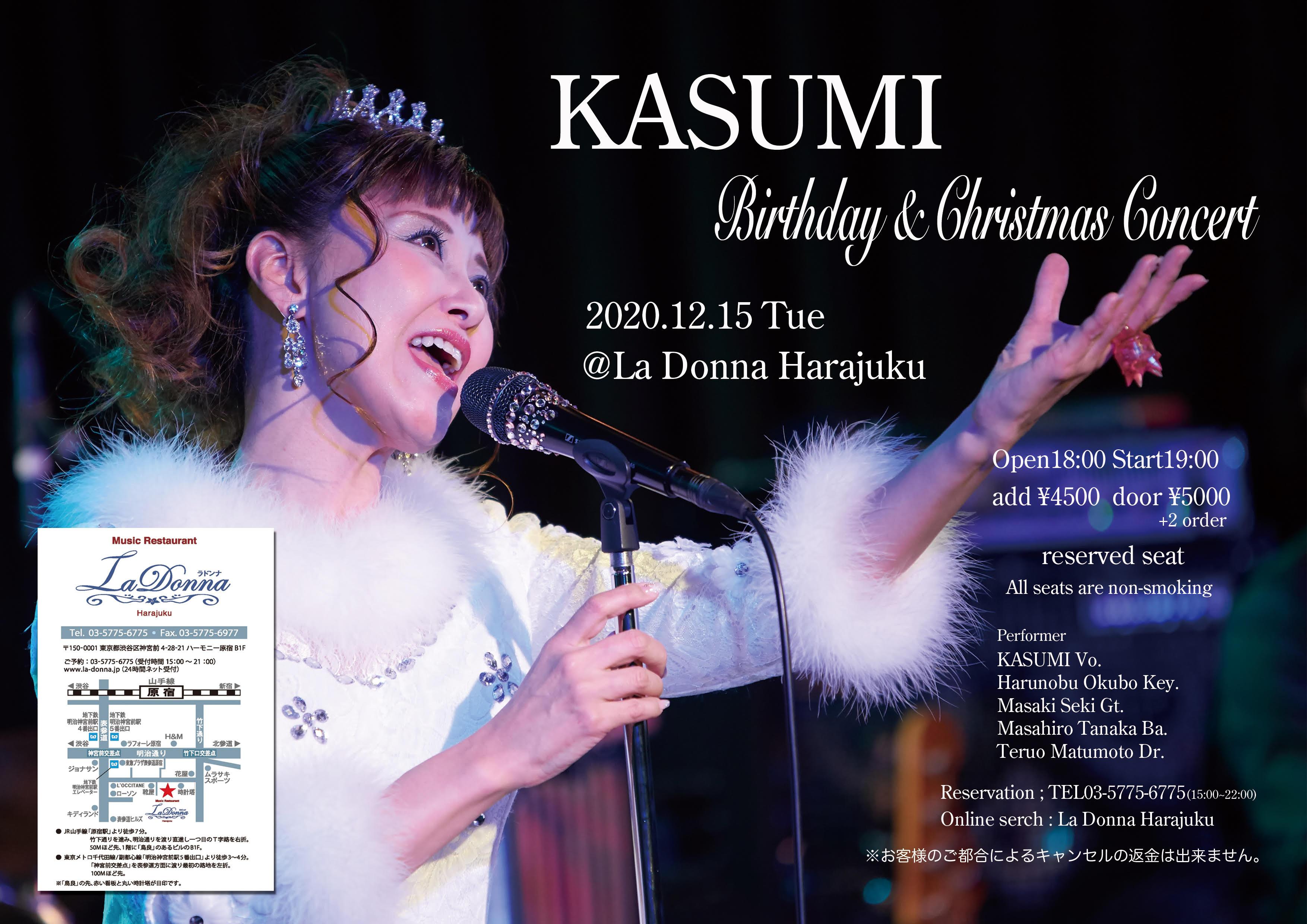 KASUMI Birthday & Christmas Concert