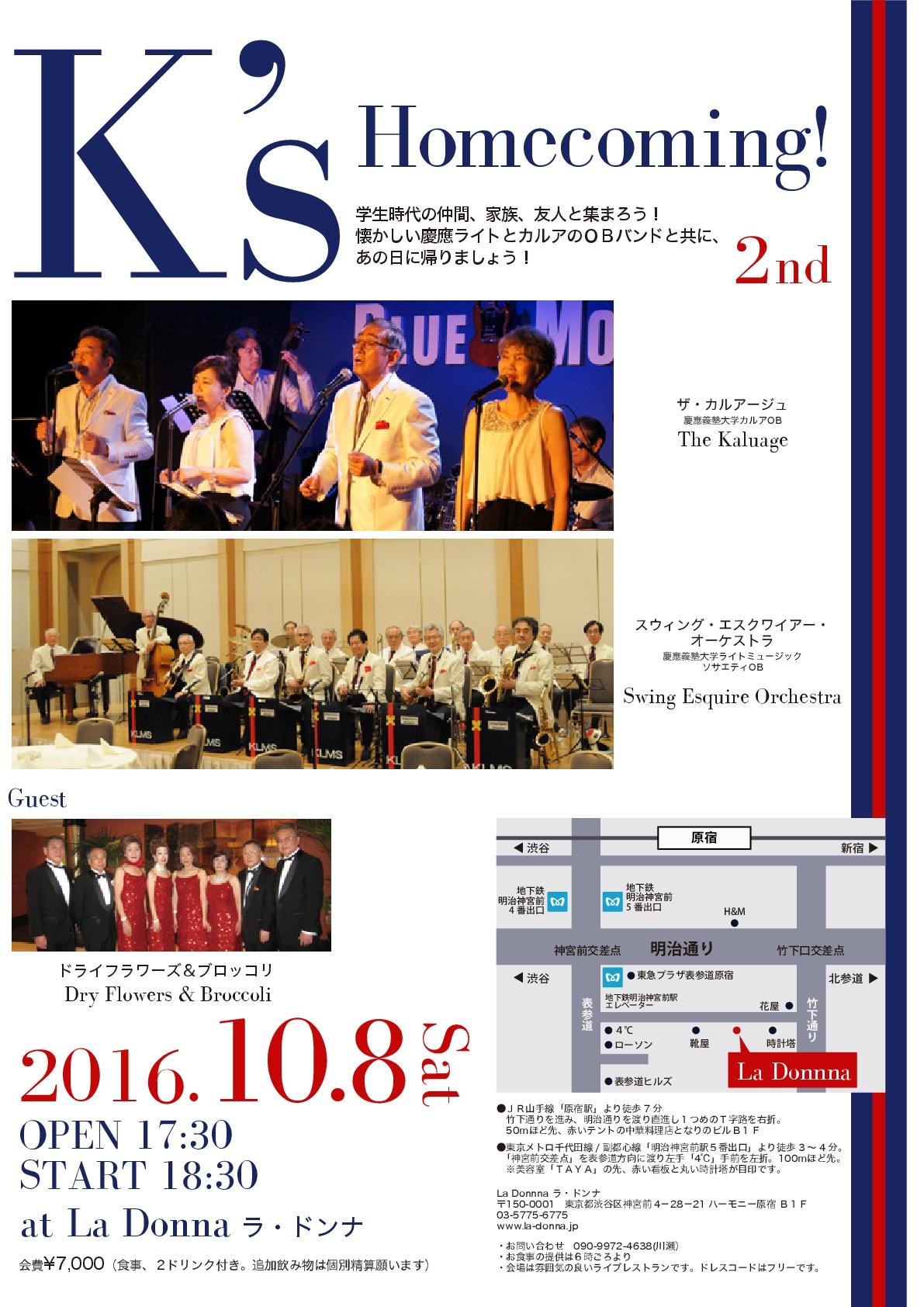 K`s Homecoming!