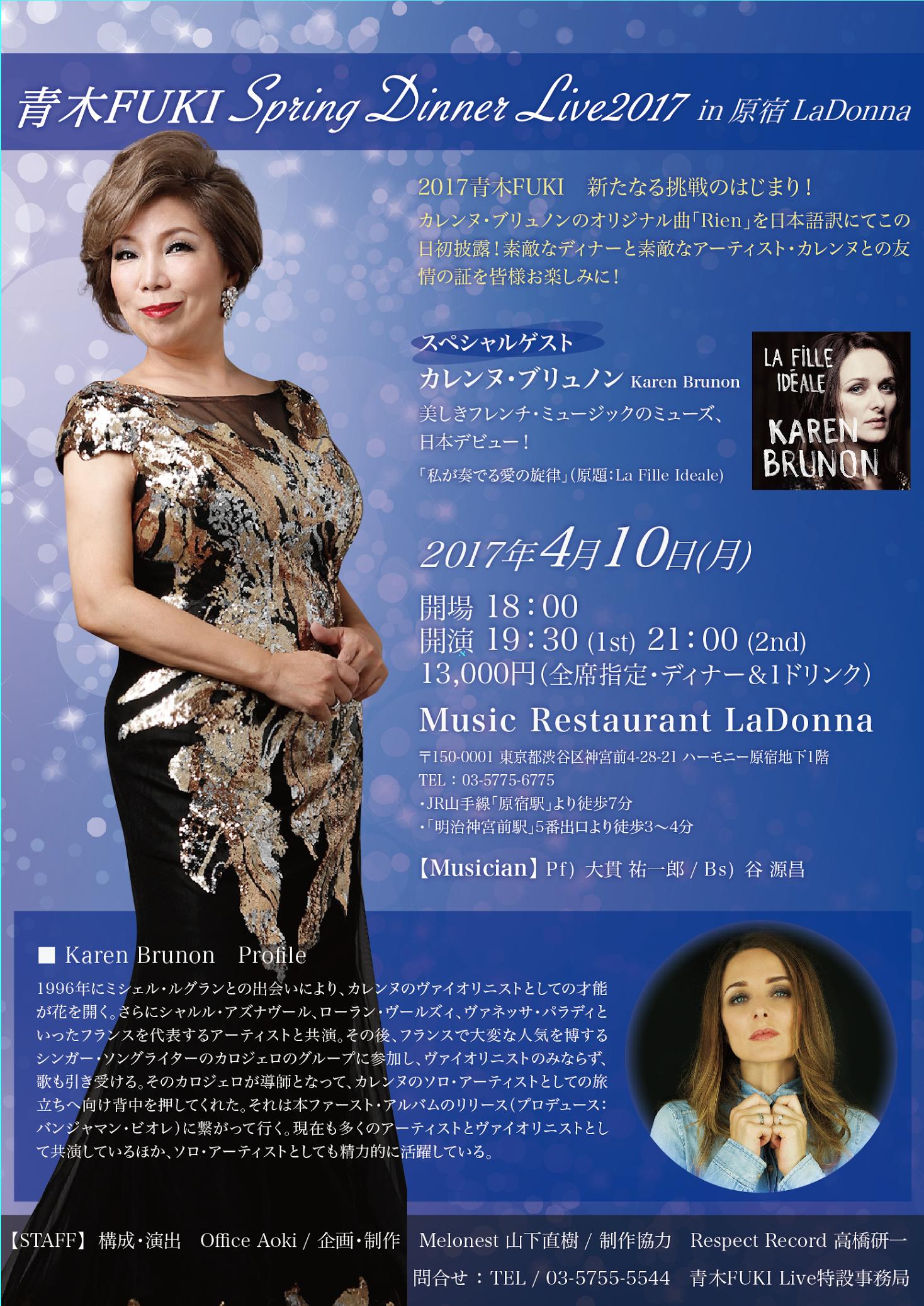 青木FUKI Spring Dinner Live 2017 in 原宿LaDonna