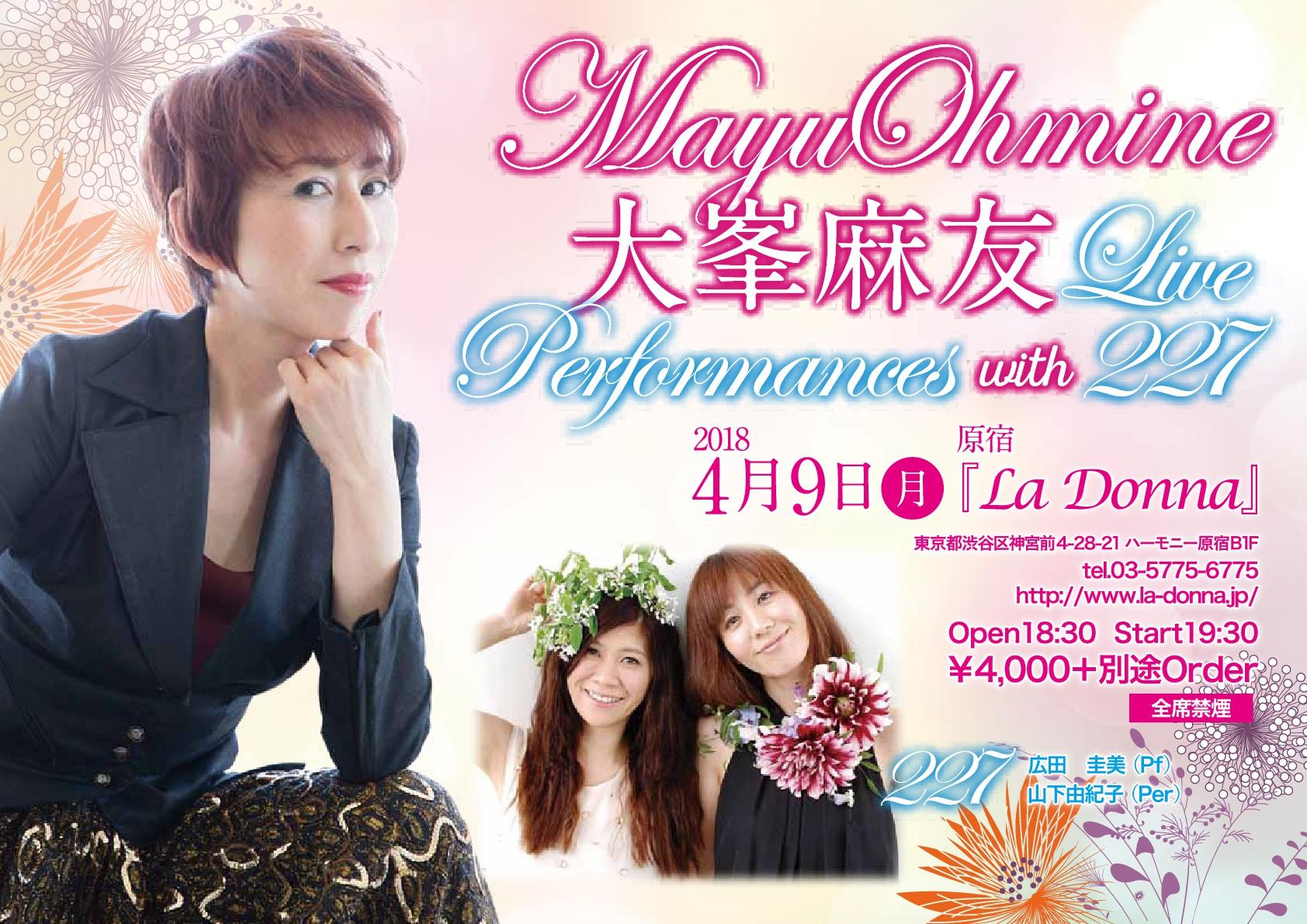 Mayu Ohmine Live Performances with 227