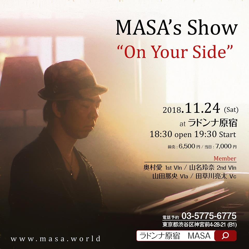 "MASA's Show ""On Your Side"""