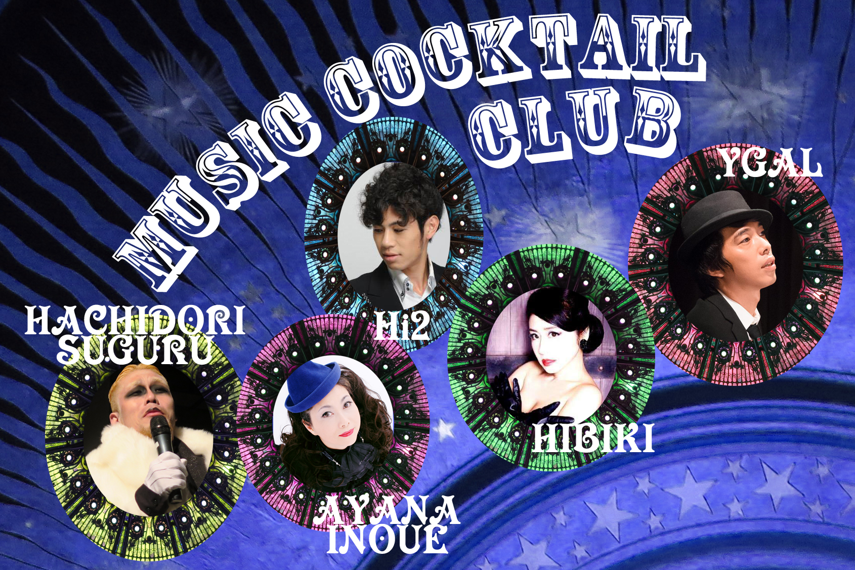 MUSIC COCKTAIL CLUB レシピ・5