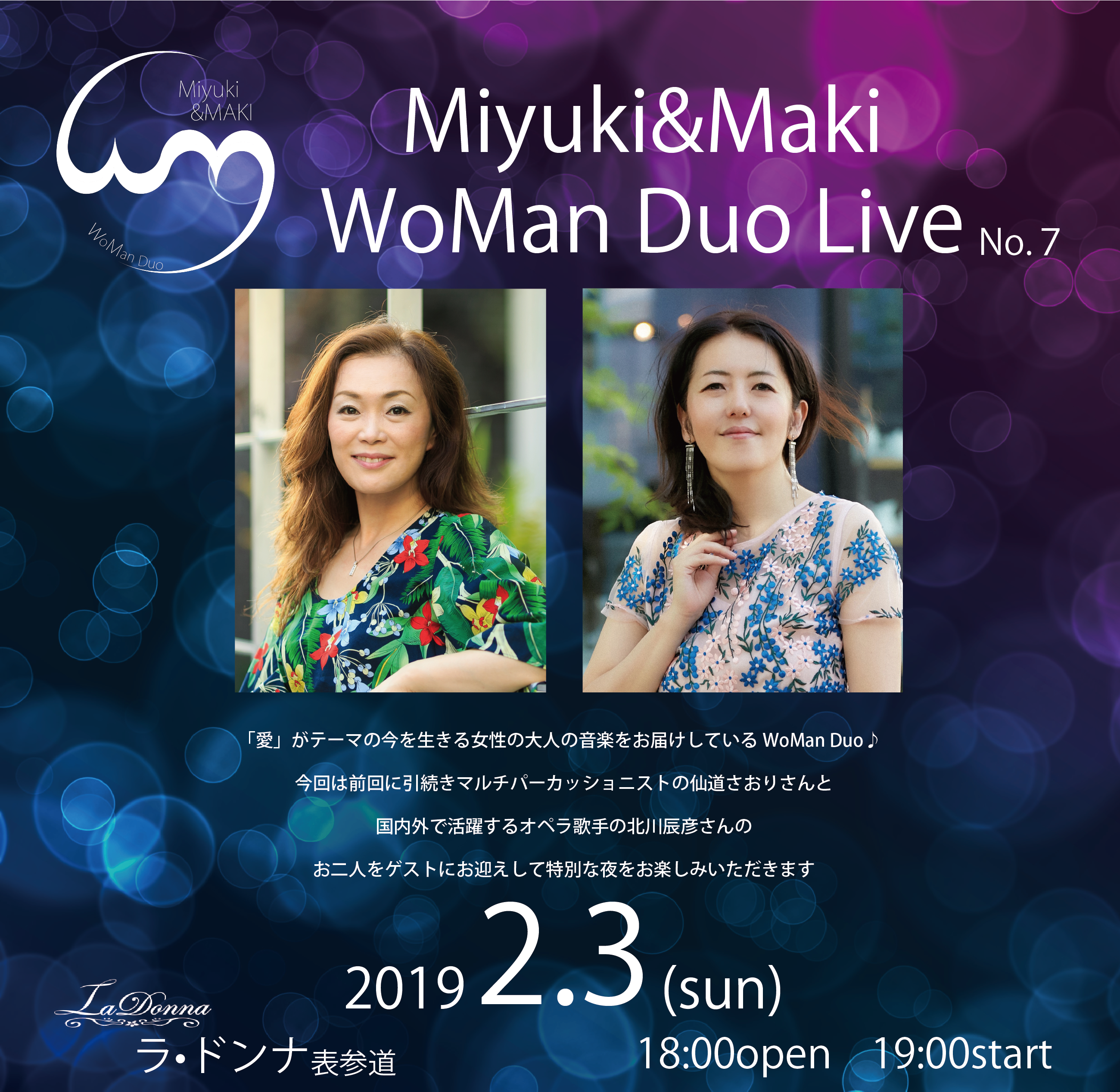 Miyuki&Maki  WoMan Duo Live No.7