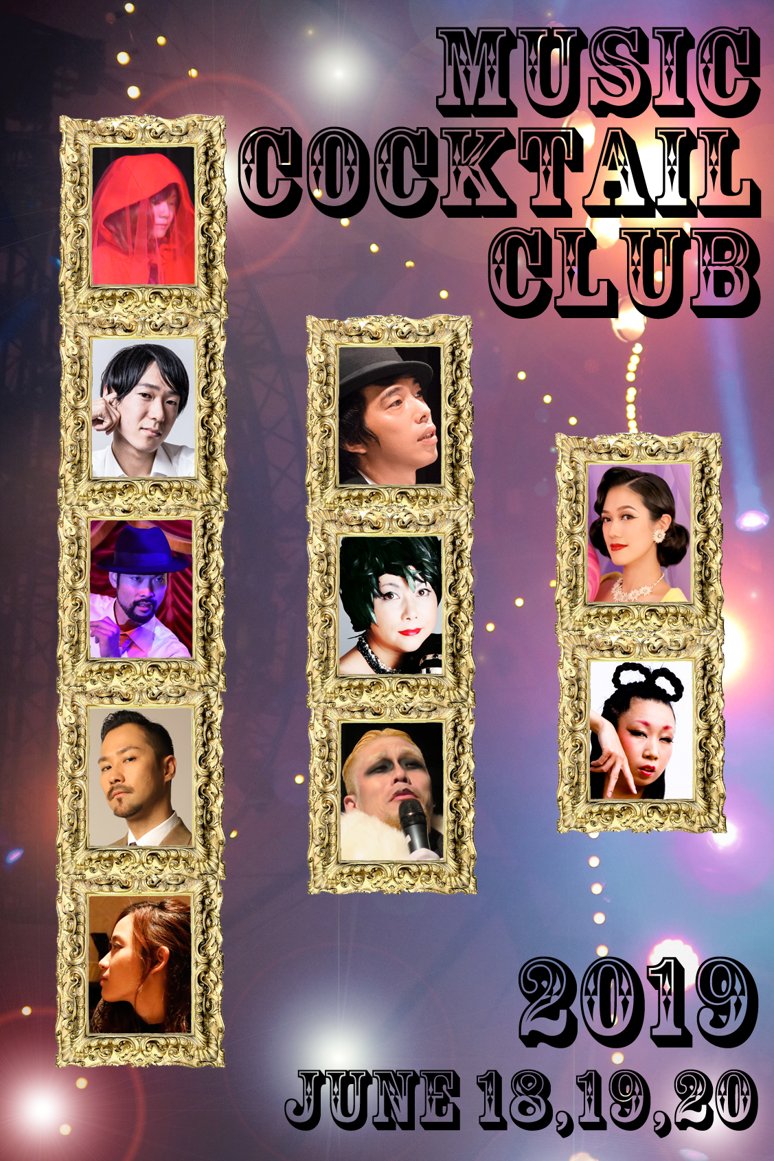 MUSIC COCKTAIL CLUB レシピ・6