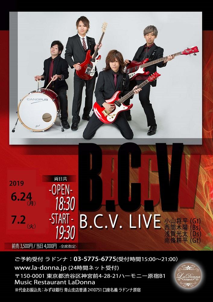 B.C.V. LIVE