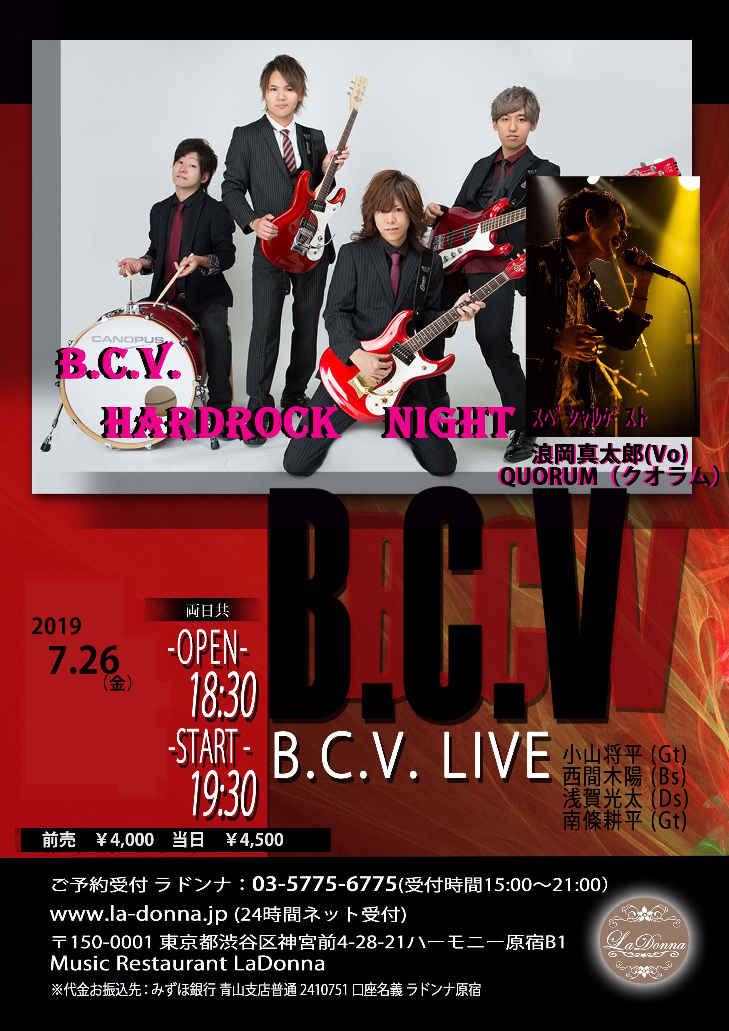 B.C.V. HARD ROCK NIGHT