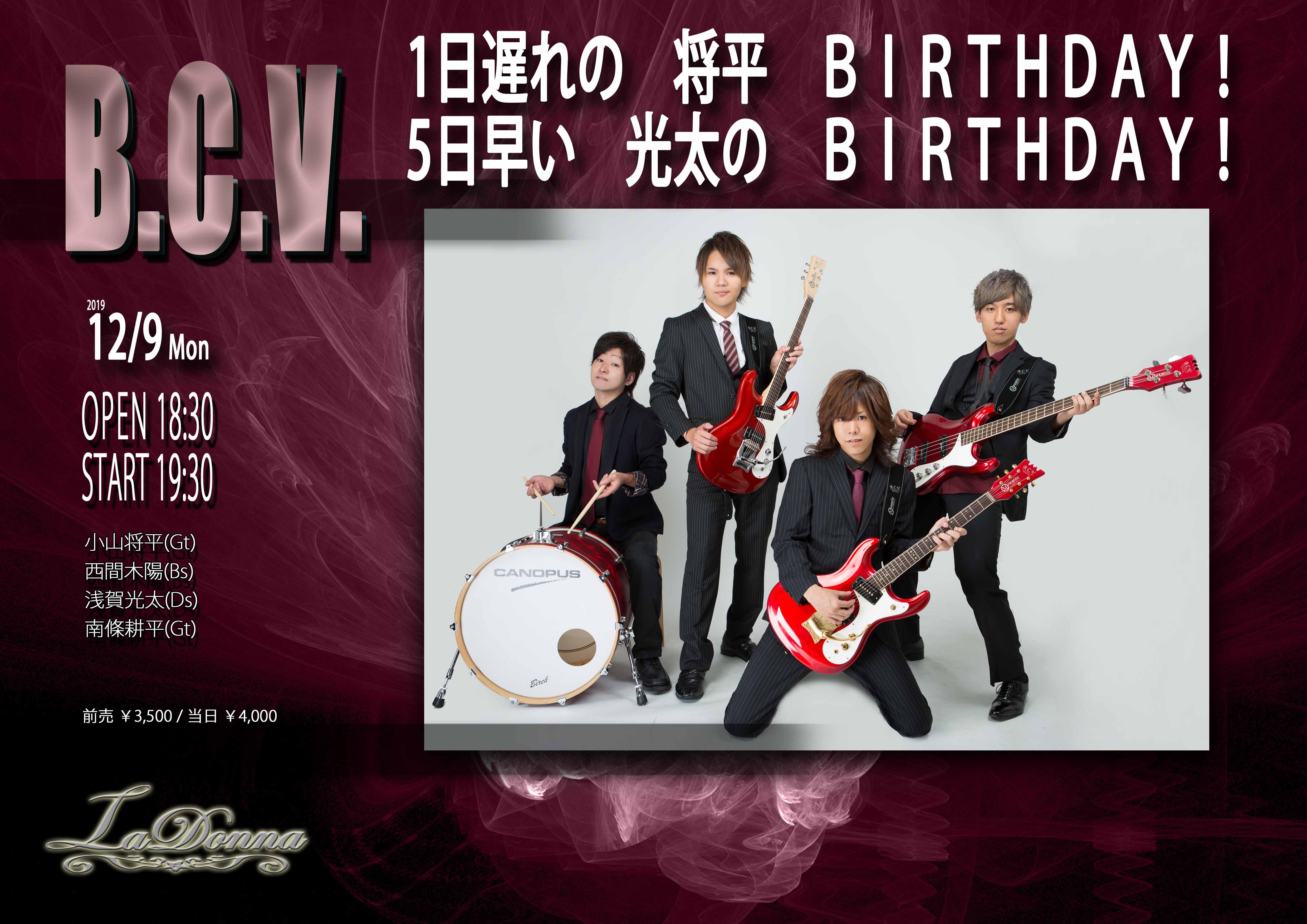 B.C.V. LIVE ~ 1日遅れの将平Birthday & 5日早い光太のBirthday ~