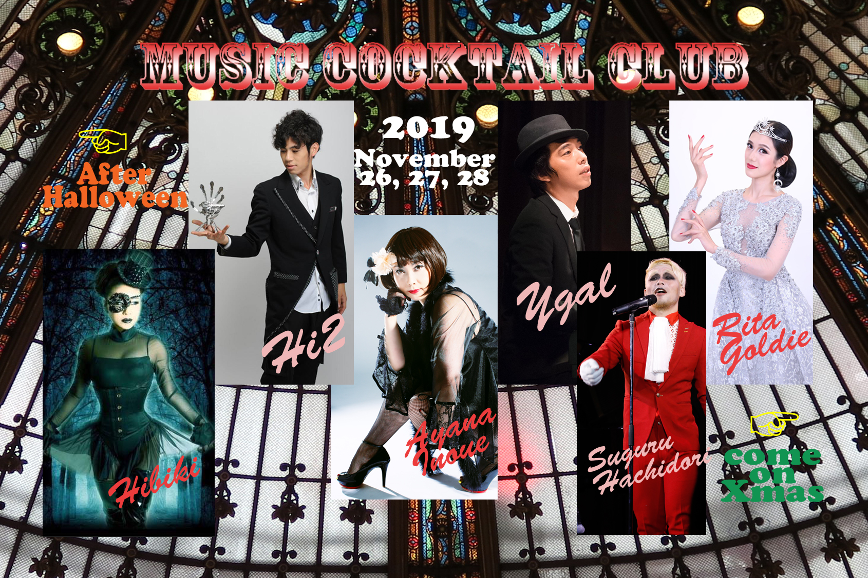 MUSIC COCKTAIL CLUB レシピ・after Halloween⇄come on Xmas