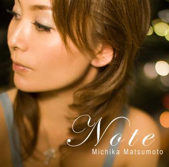 松本道香 MICHIKA bar vol.40 Sweet November  ~秋に抱かれて~