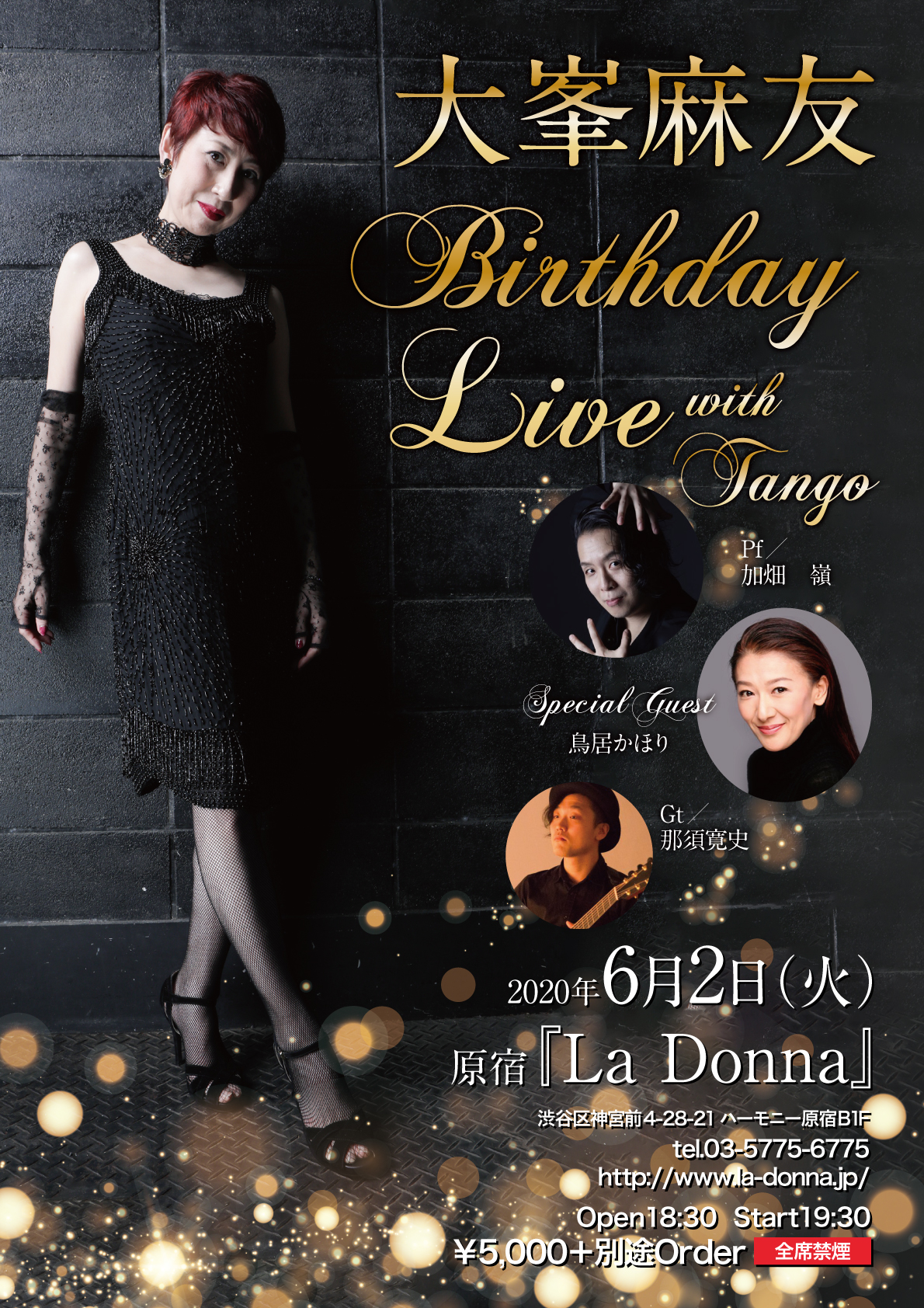 大峯麻友 Birthday Live with Tango