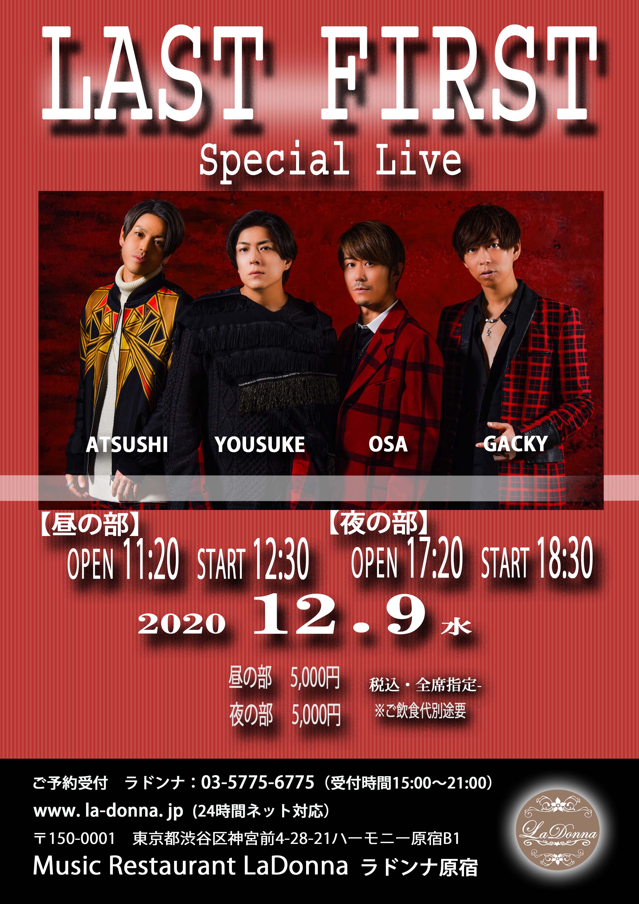 LAST FIRST Special Live