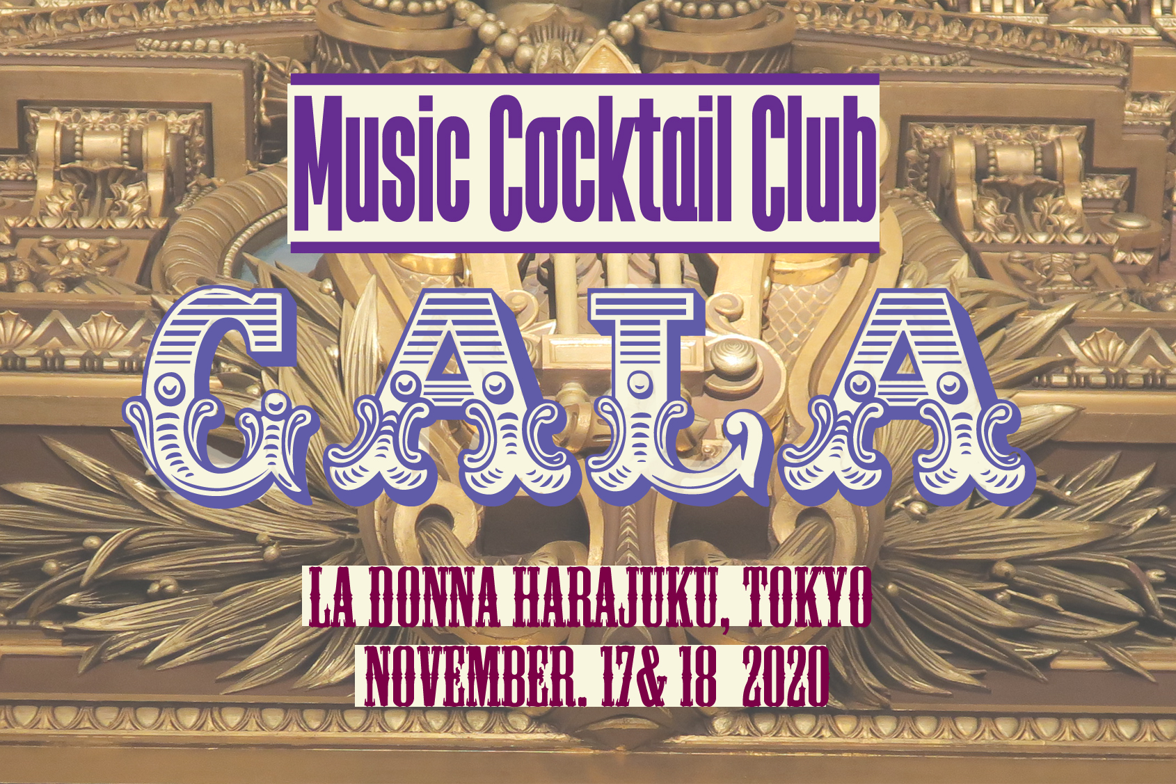 MUSIC COCKTAIL CLUB  レシピ・GALA