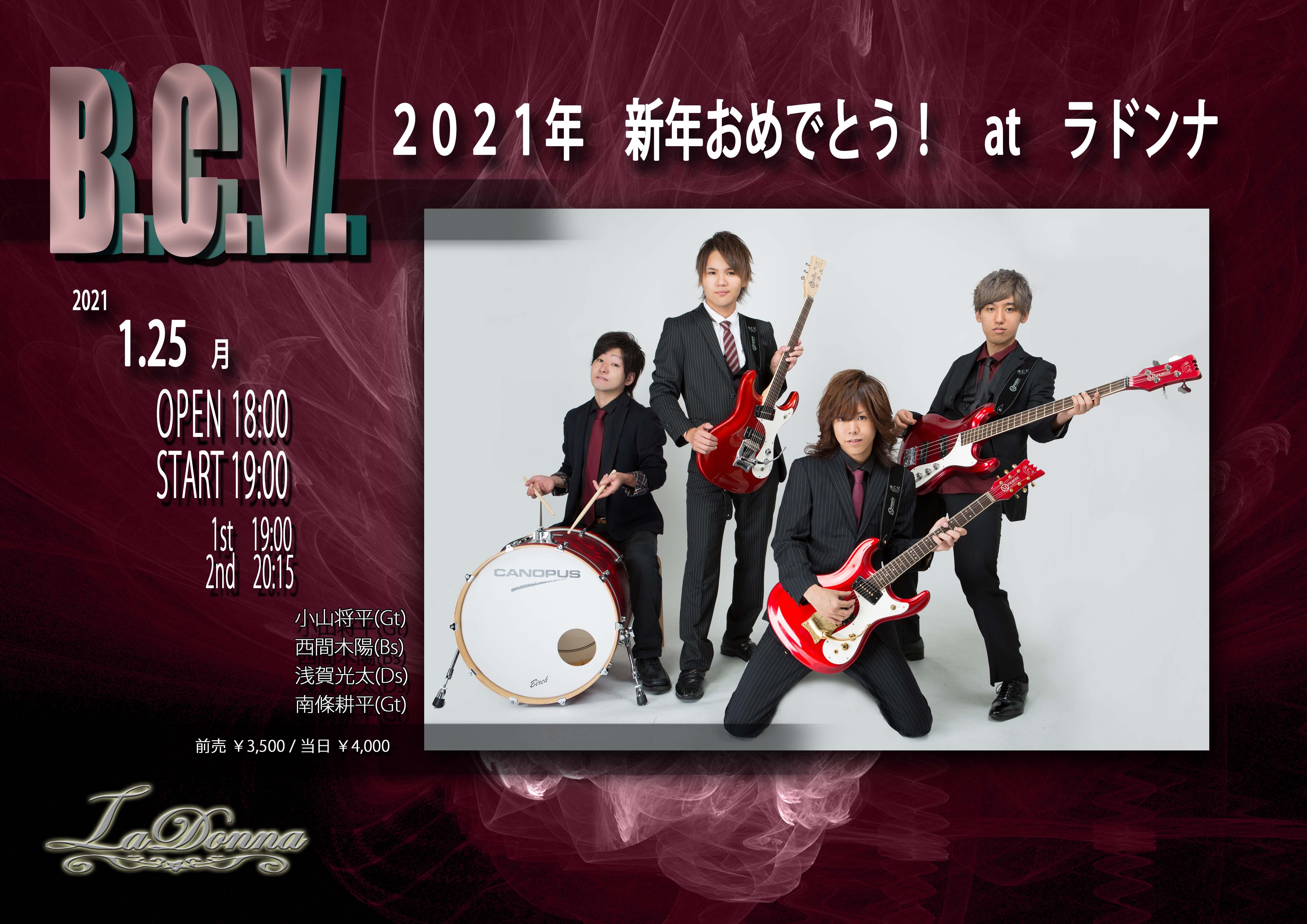 【延期】B.C.V. 2021年 新年おめでとう! at ラドンナ