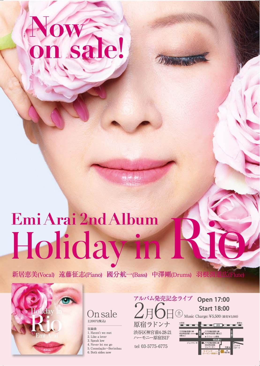 Emi Arai 2nd Album Holoday in Rio アルバム発売記念ライブ