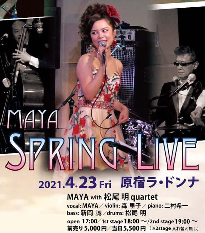 MAYA Spring Live