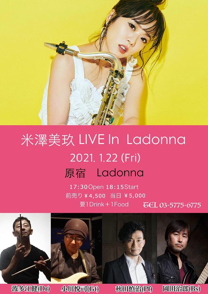 米澤美玖 LIVE In Ladonna