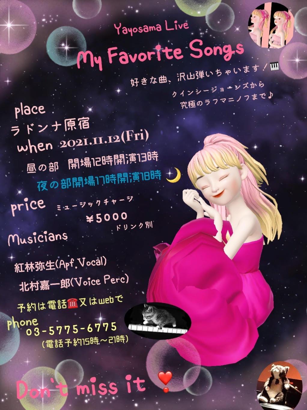 My Favorite Songs ~好きな曲、たくさん弾いちゃいます!~