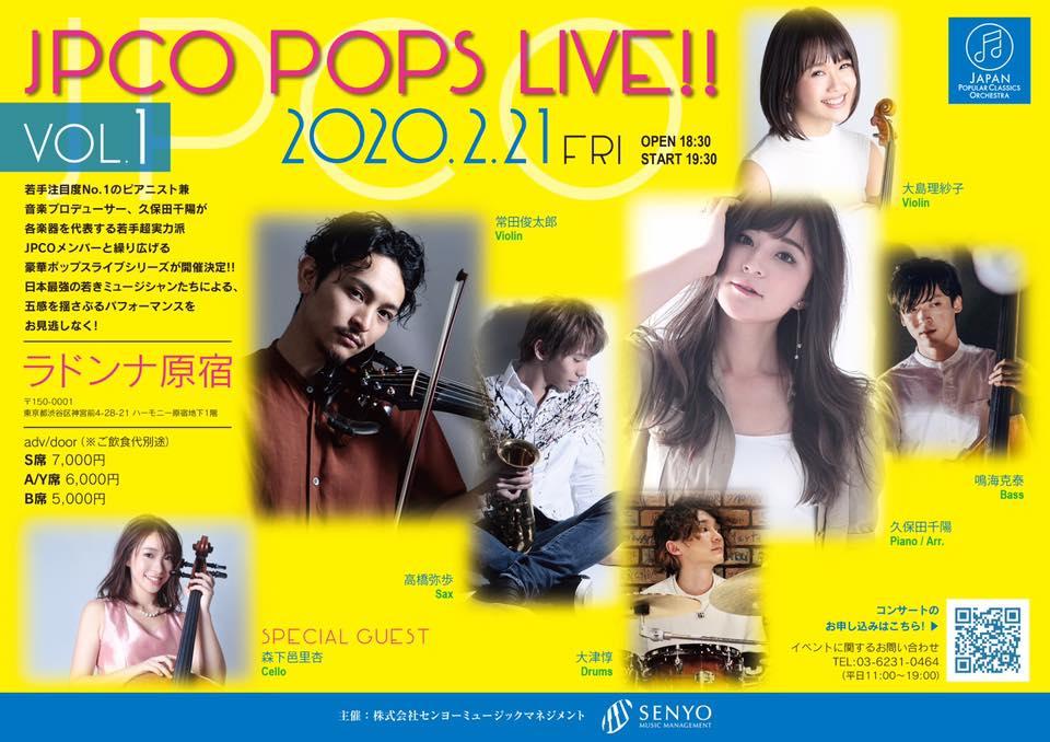 JPCO POPS LIVE!! vol.1