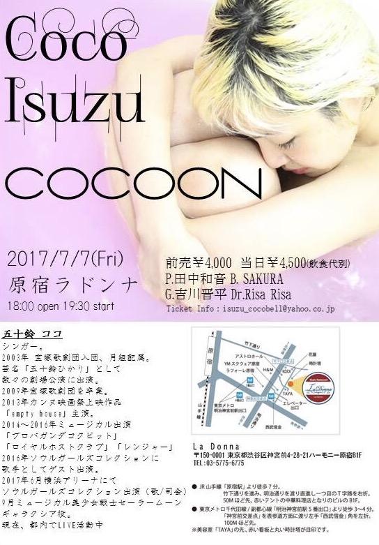 Coco Isuzu 「COCOON」