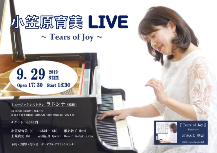 小笠原育美 LIVE ~Tears of Joy ~