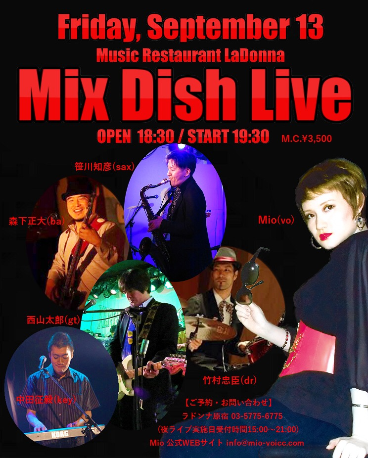 Mix Dish Live