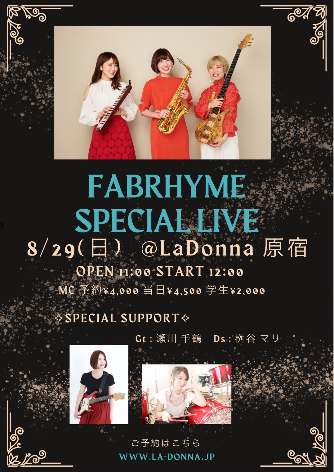 FABRHYME SPECIAL LIVE