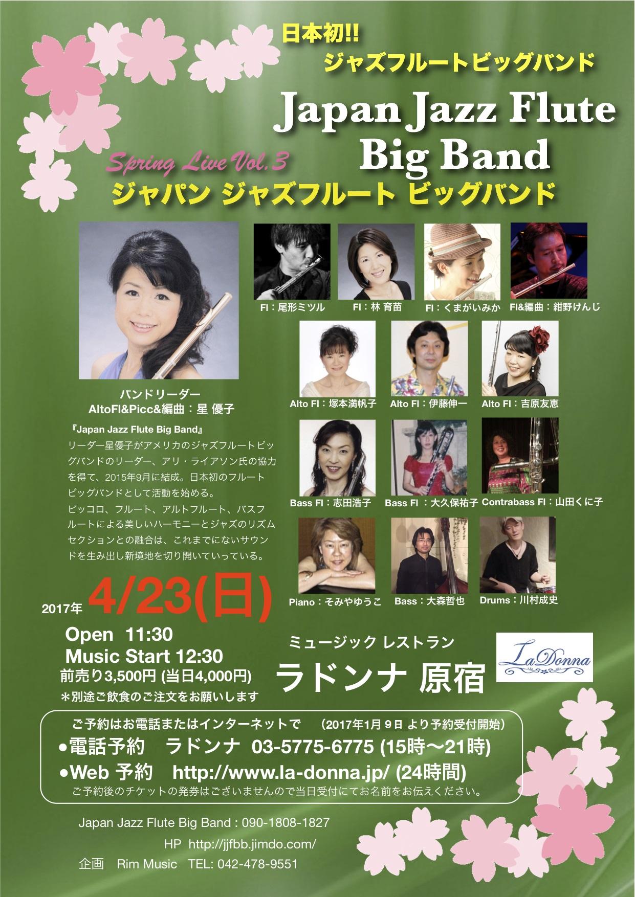 Japan Jazz Flute Big Band ~Spring Live Vol.3~