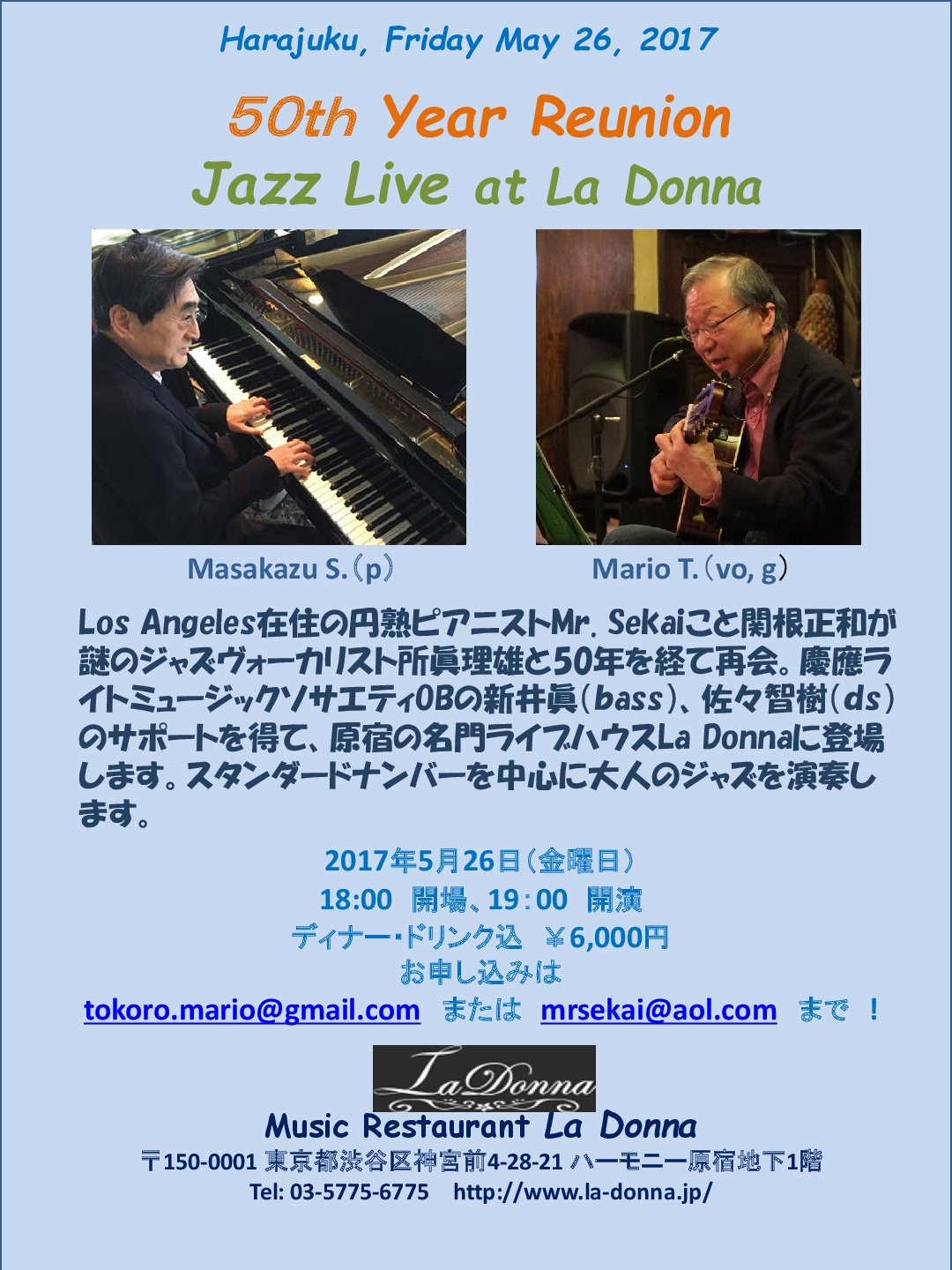 50th Year Reunion Jazz Live at Ladonna