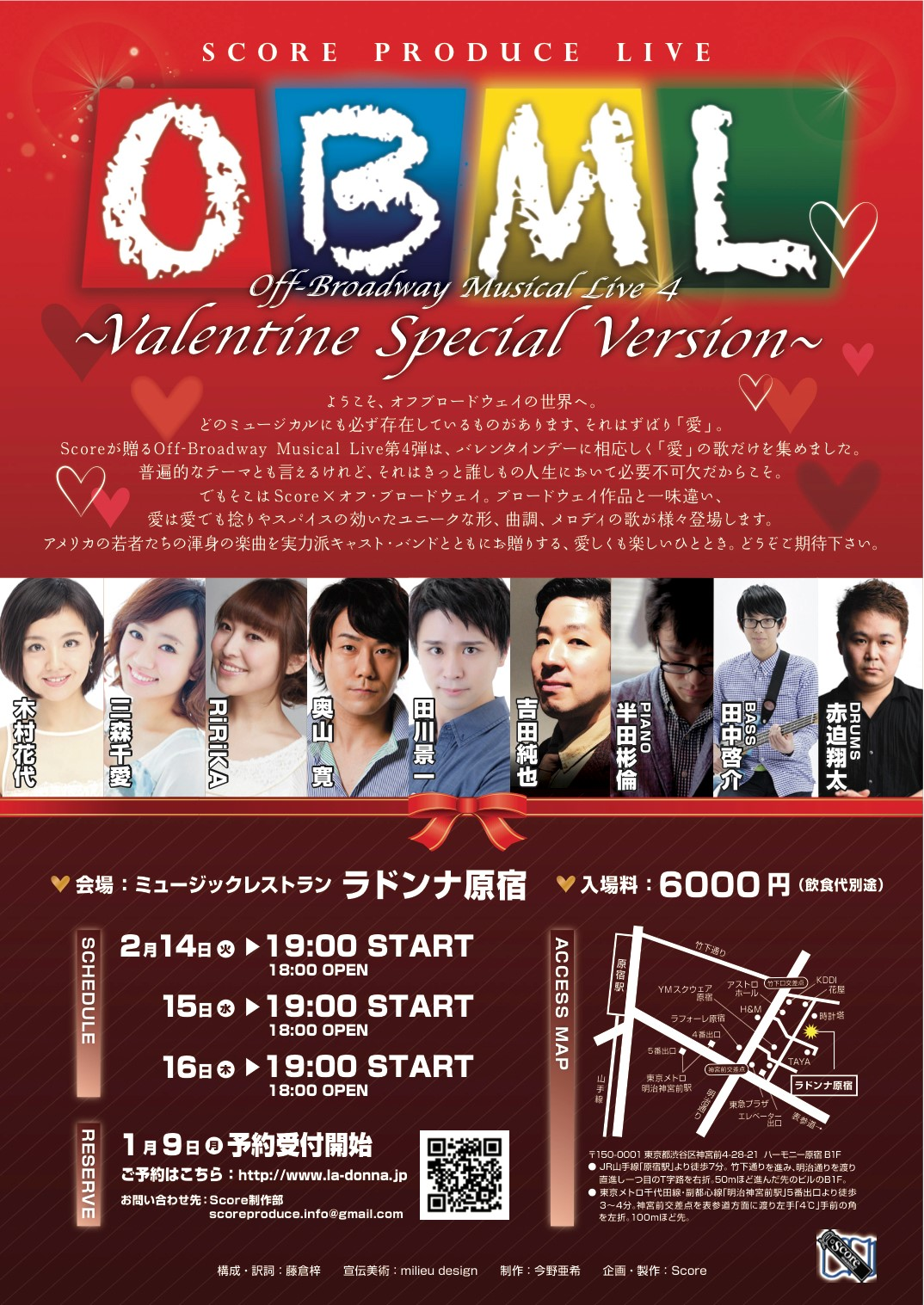 〜Score Produce LIVE〜 Off-Broadway MUSICAL LIVE4 〜 Valentine Special Version〜