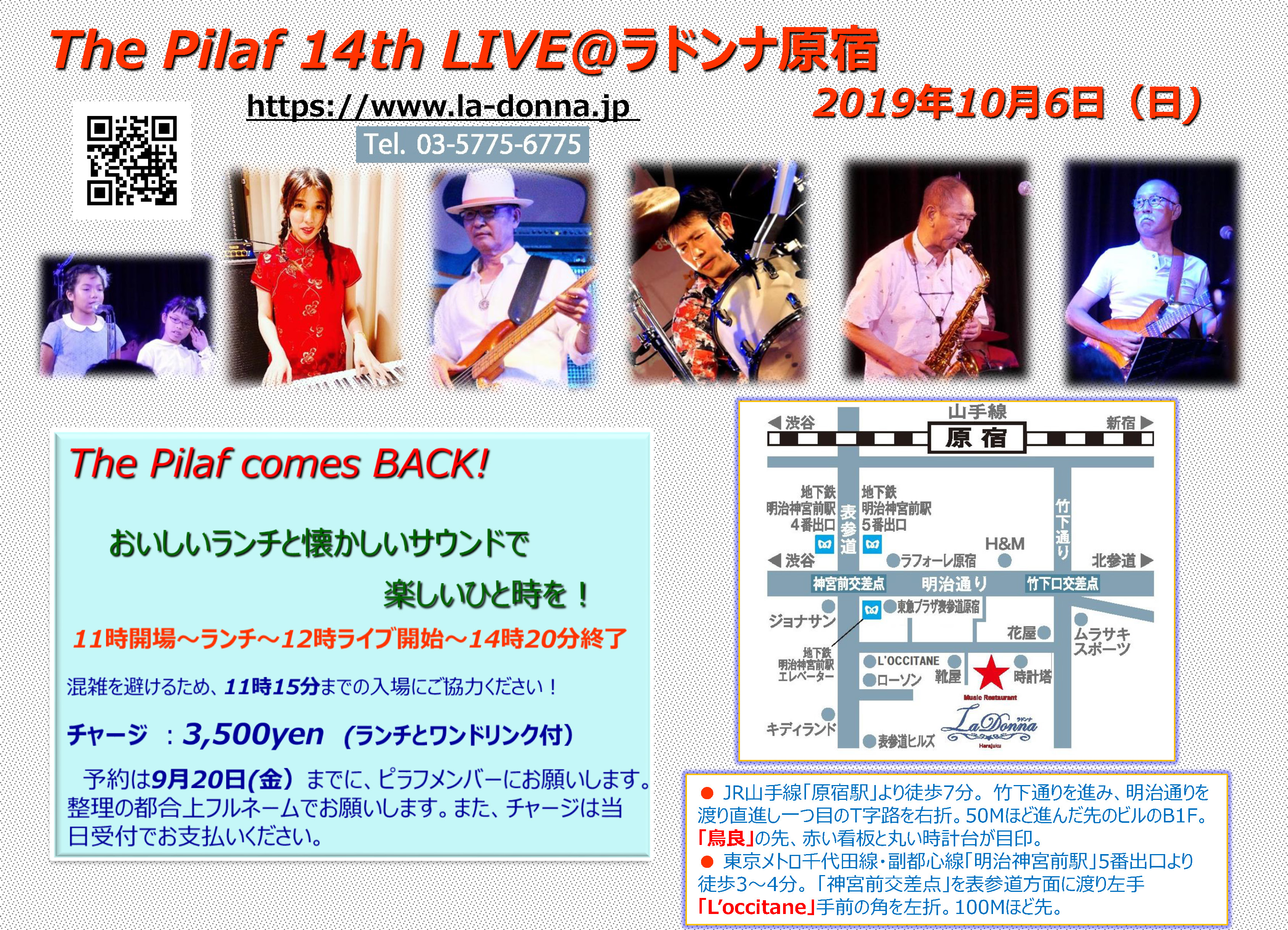 The Pilaf 14th LIVE@ラドンナ原宿