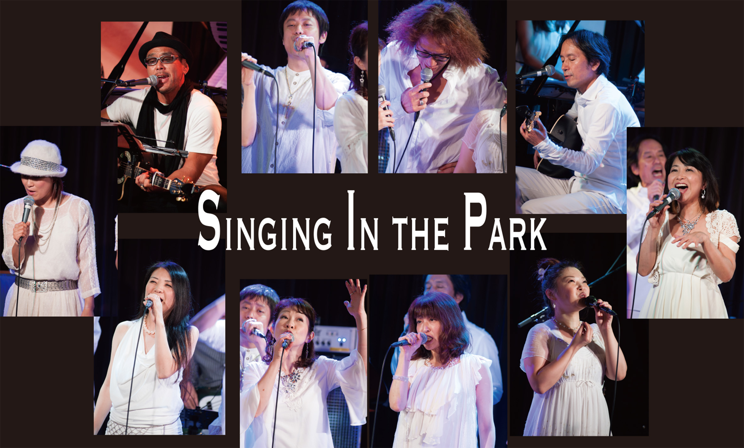 Singing In the Park 新しい10年へ