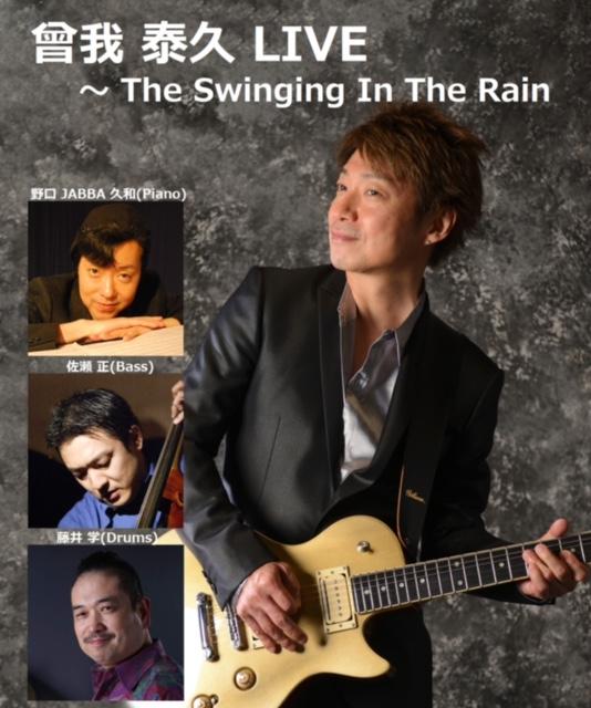 曾我泰久 LIVE ~ The Swinging In The Rain
